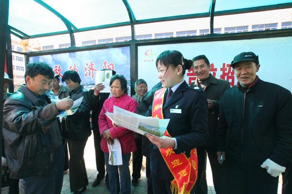 济阳县首条公交线路班车正式开通
