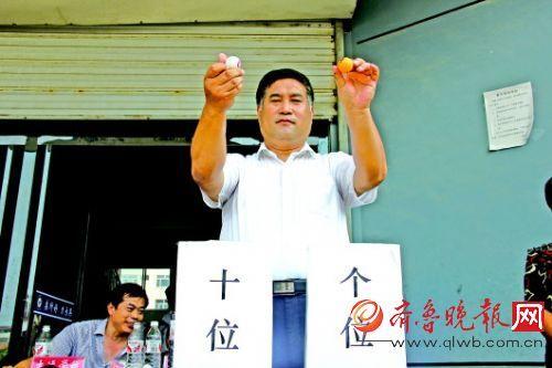济阳城区中小学28日起开始报名!