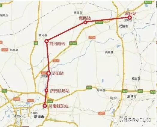 济滨城际铁路规划出炉,中途设置济阳站,