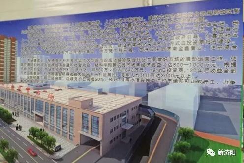 总投资8600万元,我县在新城区新建一处大