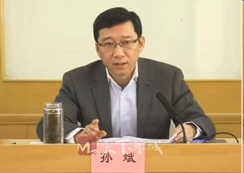 孙斌拟提名山东济南副市长周云平拟任山