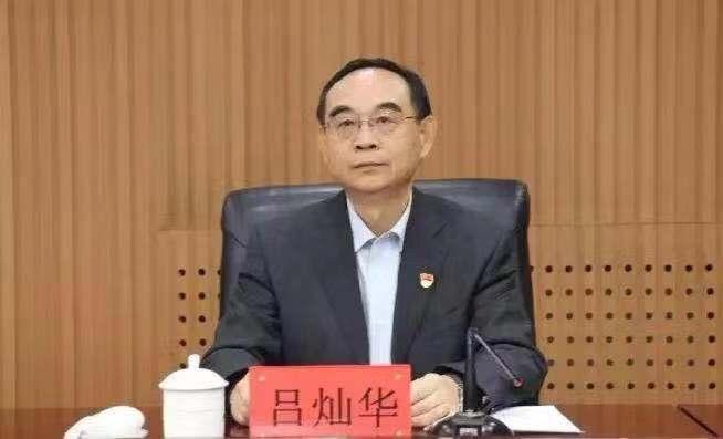 吕灿华同志任济阳区委书记!