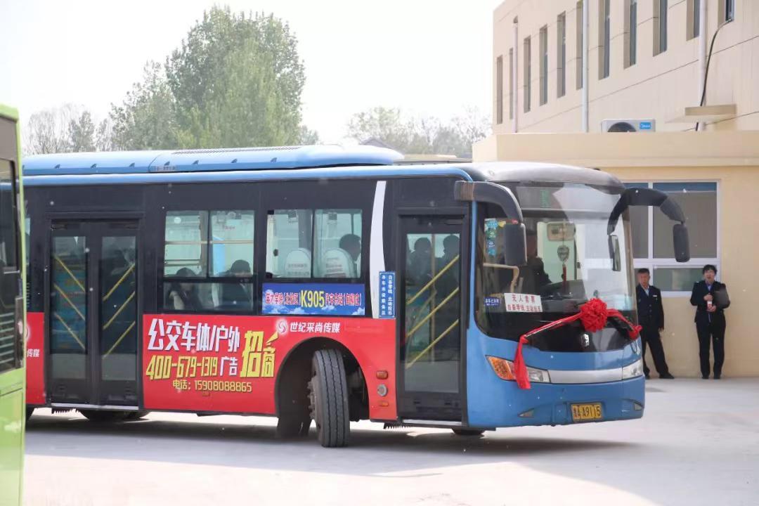 K905公交线路全程票价仅3元!崔寨公交枢
