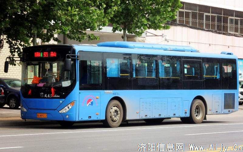济阳直达济南的K921最终发车时间