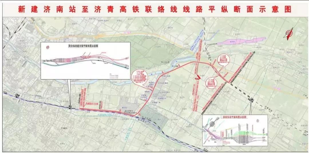 济南北将建高铁联络线!环评报告发布!