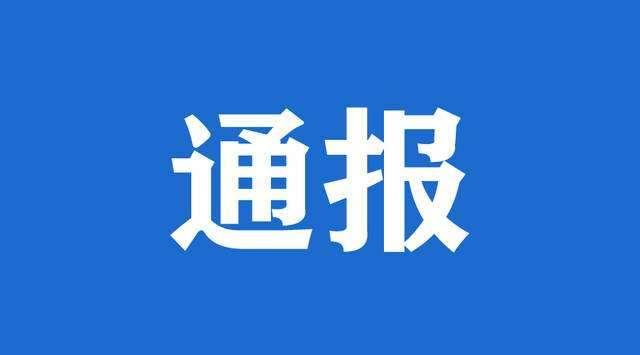 济阳黄河大桥道路施工公告!为期四个月!